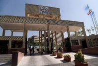 برگزاری مجازی کلاسهای نظری دانشگاه شهیدبهشتی